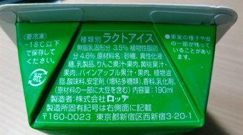 20110527235530.jpg